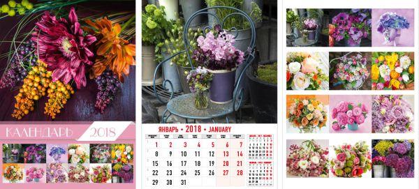 Календарь настенный 2018 Wсп 6л А3 8858-EAC Цветы