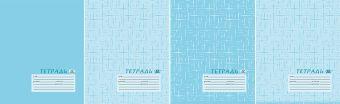 "Тетр 12л скр А5 кл 8811/5-EAC лён ""Текстура"" голубая Non-branded"