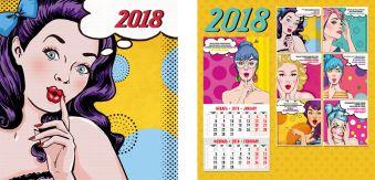 Календарь настенный 2018 скрепка 6л 280*285 8879-EAC Pop Art Girl