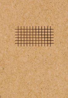 Блокнот. Что внутри? - клетка ( обложка крафт, круглые углы, в клетку) (Арте)
