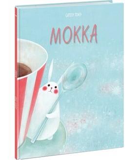 Мокка ( Тонэ С.; Пер. с итал.  )