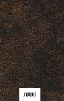 Обложка сзади Темные аллеи Иван Бунин