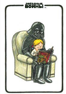 """Блокнот """"Звёздные войны: Дарт Вейдер и сын"""""""