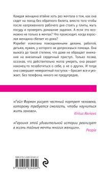 Обложка сзади Звезда Young Adult. Голос поколения социальных сетей (комплект из 2 книг)