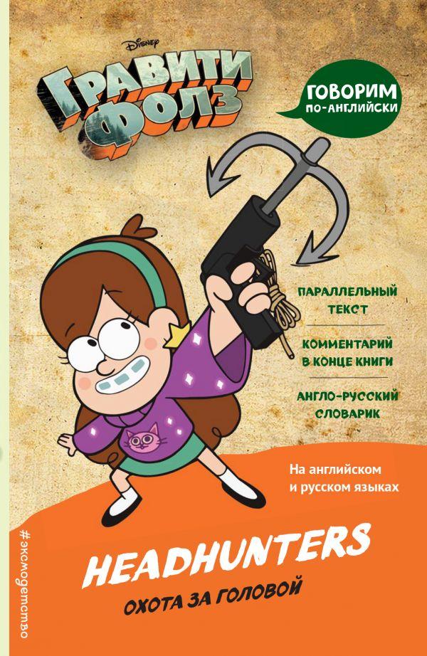 Ответы@mail. Ru: где можно найти страницы дневника диппера из.