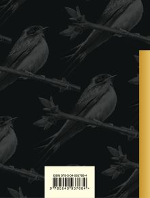 Обложка сзади Стихотворения Роберт Рождественский