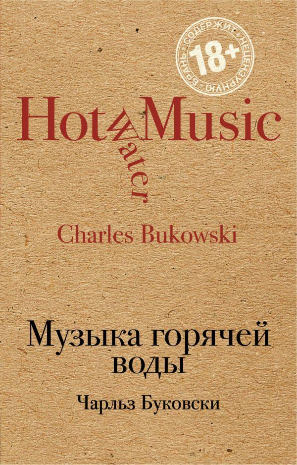 goloy-grudyu-foto-konchil-na-trusiki-spyashey-solo-molodie