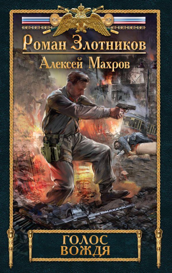 https://cdn.eksmo.ru/v2/ITD000000000906559/COVER/cover1__w600.jpg