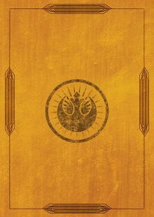 Обложка сзади Книга Ситхов и Путь Джедая. Полное руководство по управлению Силой (комплект в коробе)