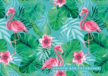 Фламинго. Альбом для рисования (формат А4, офсет 160 гр., 40 страниц, евроспираль)