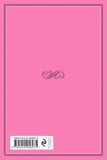 Обложка сзади Блокнот с цветными страницами (малина, мягкая обложка, линовка, на скобе)