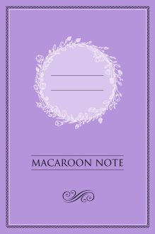 Блокнот с цветными страницами (лаванда, мягкая обложка, линовка, на скобе)