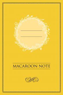 Обложка Блокнот с цветными страницами (лимон, мягкая обложка, линовка, на скобе)