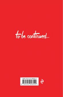 Обложка сзади Talent is you (А5, мягкая обложка)