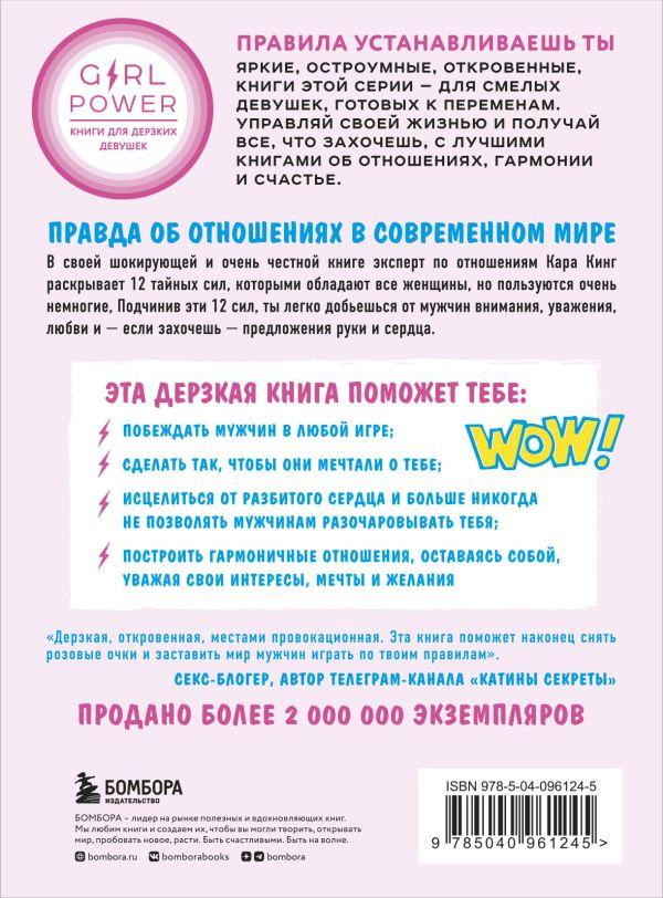 kiski-dlya-muzhchin-ebut-tantsovshits-v-klube