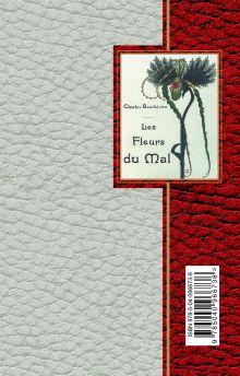 Обложка сзади Цветы зла Шарль Бодлер