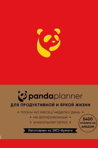 Панда планер, недатированный (красный)