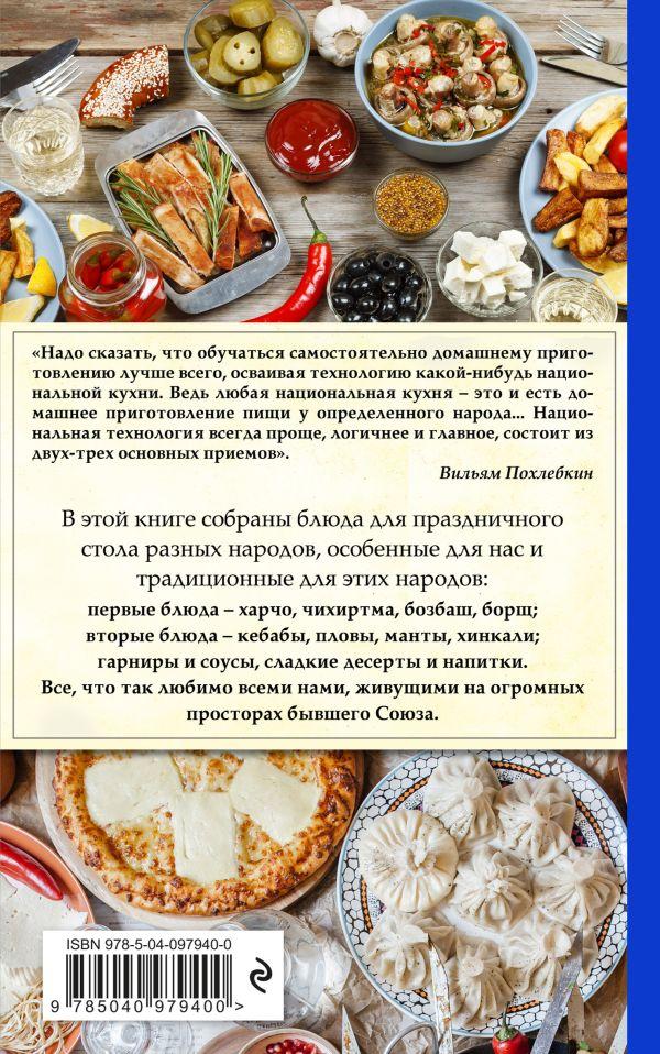 Рецепт похлебкина борщ