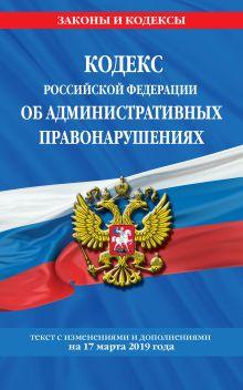Статья 101 Трудового кодекса РФ в новой редакции с Комментариями и последними поправками на 2018 год 424