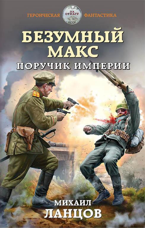 https://cdn.eksmo.ru/v2/ITD000000000930966/COVER/cover1__w600.jpg