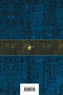 Обложка сзади Архипелаг ГУЛАГ Александр Солженицын