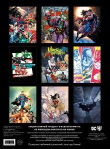 Обложка сзади Вселенная DC Comics. Постер-бук (9 шт.)