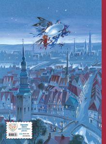 Обложка сзади Большая книга лучших сказок Г. Х. Андерсена (ил. Н. Гольц) Ганс Христиан Андерсен