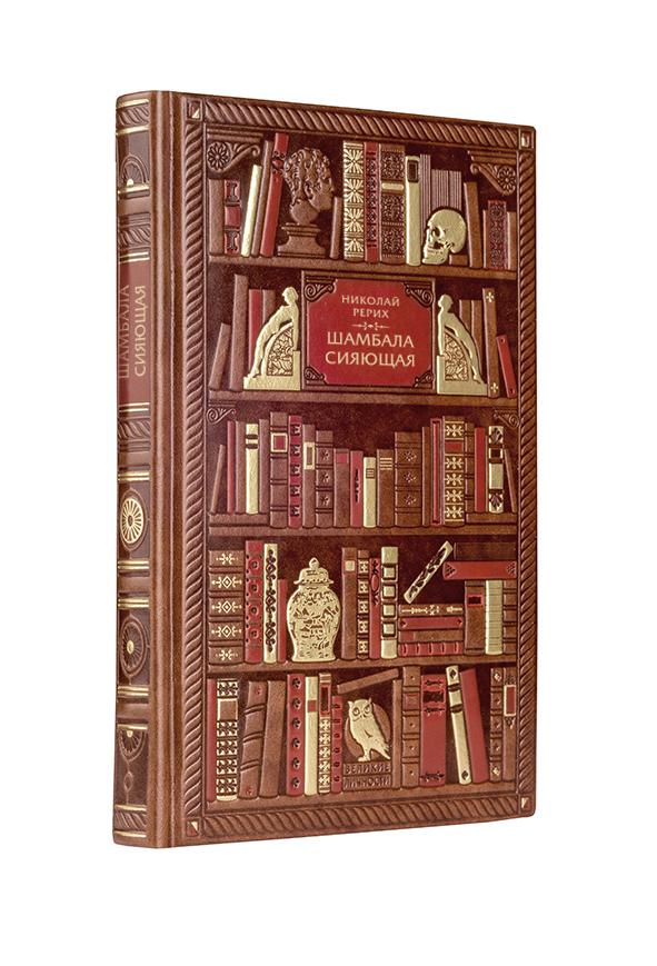 Шамбала: 47 книг скачать в fb2, txt на андроид или читать онлайн.
