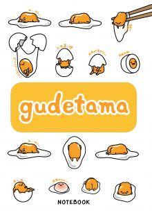 Обложка Gudetama. Блокнот с грустным желтком (Белый)