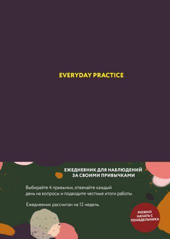 Everyday Practice (черничная обложка)