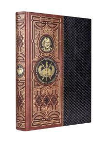 Духовное завещание. Книга в коллекционном кожаном переплете ручной работы с окрашенным обрезом в футляре