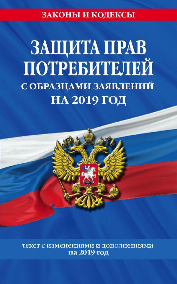 Россия япония территориальные претензии