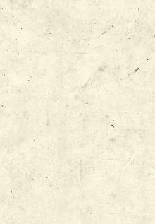 Обложка сзади Между клизмой и харизмой (классическое оформление) Самвел Аветисян