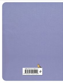 Обложка сзади Блокнот. За чашкой чая (сиреневый), 145х188мм, мягкая обложка, SoftTouch, 64 стр.