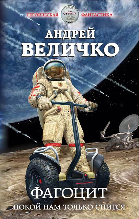 https://cdn.eksmo.ru/v2/ITD000000000951000/COVER/cover1__w600.jpg