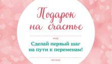 Обложка Подарок на счастье от Виржини Гримальди