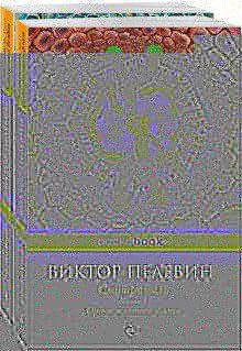Обложка Смотритель (комплект из 2-х книг)