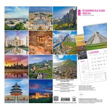 Обложка сзади Всемирное наследие ЮНЕСКО. Календарь настенный на 16 месяцев на 2020 год (300х300 мм)