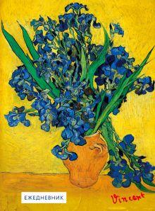 Обложка Ван Гог. Ирисы. Ежедневник недатированный (А5, 120 листов, золотая евроспираль, УФ-лак на обложке)