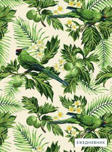 Обложка Тропические попугаи. Ежедневник недатированный (А5, 120 листов, золотая евроспираль, УФ-лак на обложке)