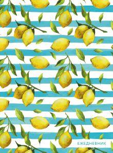 Обложка Лимоны. Ежедневник недатированный (А5, 120 листов, золотая евроспираль, УФ-лак на обложке)