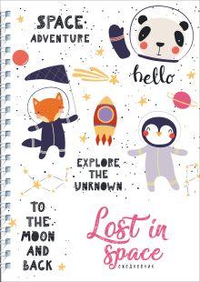 Ежедневник Lost in space (Животные-космонавты) А5, твердая обложка, 192 стр.
