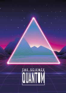 Обложка Тетрадь. Quantum, A5, мягкая обложка, 48 л.