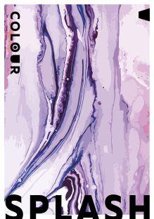 Обложка Colour splash. Тетрадь студенческая (В5, 40 л., УФ-лак)