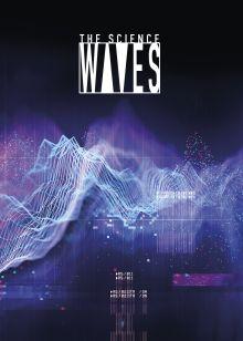 Обложка Тетрадь Waves, А5, в мягкой обложке, 48 л.