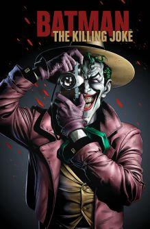 Обложка Блокнот. Джокер. The Killing Joke (формат А5, 160 стр., тонированный блок)