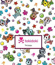 tokidoki. Единорожки. Тетрадь ученическая (А5, 12 л., скоба, твин-лак)