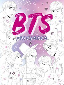 Все книги серии K-POP. Главные книги о корейской культуре ...