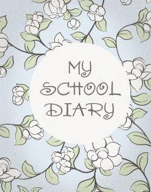 Дневник школьный. Цветы (А5, 48 л., прошитый цветной ниткой)