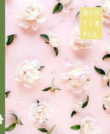 Обложка Пионы. Тетрадь на кольцах, А5, 100 л., с цветными разделителями, зол. фольга
